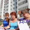 14.07.2016. В РФ строительства квартир ожидают около 46 тысяч человек