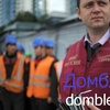 20.02.2016. 4 мигранта, строившие здание МВД, отправились на Родину