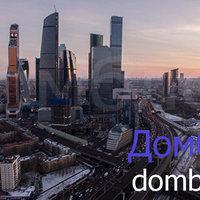 20.01.2017. В Москве открыли самый высокий лифт в Европе