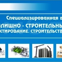 14.05.2016. В Уфе пройдет специализированная выставка