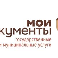 30.12.2015. Сроки регистрации для юридических лиц в Башкирии будут сокращены до 5 дней