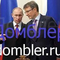 07.08.2016. По мнению Путина, ипотеку выгодно брать сейчас