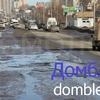 04.03.2017. В Уфе за два года отремонтируют дороги на 72 улицах