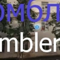 06.06.2016. Суд отменил постановления городской администрации о включении двух жилых зданий в список аварийного жилья