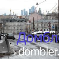 18.01.2017. Особняк в центре Москвы оценили в 8,6 миллионов