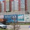 25.08.2016. ЖК по ул. Дагестанской, Литер 20-21 (Дёма)