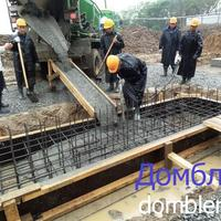 21.05.2016. В Уфе началось строительство жилищно-делового комплекса