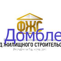 """22.03.2016. """"Фонд жилищного строительства"""" теперь под контролем другого ведомства"""