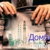 29.02.2016. 18 миллиардов рублей заработал Башкортостан от сделок с госимуществом