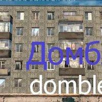 12.05.2017. В Москве жители пятиэтажек, которые попадут в программу сноса, смогут получить деньги