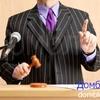 30.03.2017.  В Башкирии на торгах продадут квартиры должников