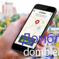 28.11.2015. Мобильное приложение Arenda бъет рекорды по количеству инвестиций