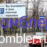 29.11.2016. На организацию платной парковки в Уфе необходимо 13 млн рублей