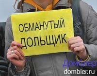 19.07.2014. Жители против незаконного строительства