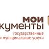 """05.11.2015. В Стерлитамаке состоялось открытие нового офиса МФЦ - """"Мои документы"""""""