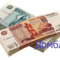 28.08.2016. Объем ипотечных кредитов в России сократился на 17%