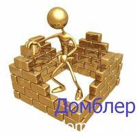 31.12.2015. В Башкирии добавили еще 4 приоритетных  инвестпроекта