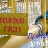 21.03.2017. В Башкирии за год планируют обеспечить газом 13,4 тысячи домовладений