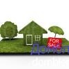 25.12.2015. 25 января пройдут торги на право заключения договоров аренды земельного участка