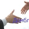 10.08.2016. В Госдуму внесен законопроект,  предполагающий формирование компенсационного фонда для покупателей жилья