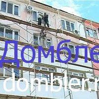 03.09.2016. В Башкирии отремонтированы 550 многоквартирных домов