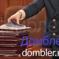 03.02.2016. Итоги 2015 года: 60 уголовных дел о махинациях с землей