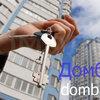 12.12.2015. Список получателей льготного жилья в Башкирии будет расширен