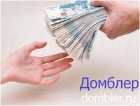 12.04.2015. Строительная фирма в Башкирии незаконно получила 5,4 млн. рублей