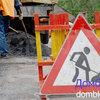 06.05.2016. На нескольких улицах города будет произведен капитальный ремонт дорожный покрытий