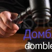 02.03.2016. Директор стройфирмы украл 74 миллиона рублей