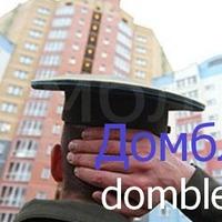 13.02.2017. В России за последние пять лет очередь на жилье для военнослужащих снизилась почти в три раза