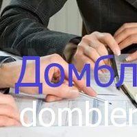 30.05.2016.  Дарить или менять доли в недвижимости только с нотариусом