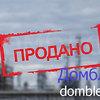 07.06.2016.  Внесены изменения в Прогнозный план приватизации государственного имущества республики