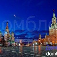 24.10.2016. Стала известна стоимость самой дорогой квартиры в аренду в Москве