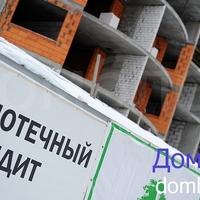 26.07.2016. Жители республики чаще стали покупать жилье в ипотеку