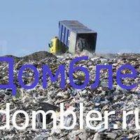 12.05.2017. В Уфе построят цех по переработке мусора