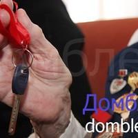 16.06.2016. После вмешательства прокуратуры участник ВОВ получил жилищный сертификат