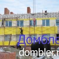 24.12.2015. В Учалах построят детский сад за 100 миллионов рублей