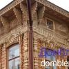 22.03.2016. В столице Башкирии открывается выставка о деревянной архитектуре города