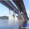25.12.2015. Ход строительства моста в Затоне был проинспектирован столичной администрацией