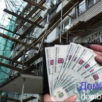 28.04.2016. Cо всей Башкирии начиная с 2014 года на капремонт собрано 3,3 млрд. рублей