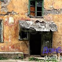 21.04.2017. В Башкирии к 2025 году планируют закрыть очередь нуждающихся в земле