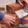 10.12.2015. Отобраны подрядчики для строительства домов для переселения аварийцев
