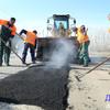 25.12.2016. Уфимские инженерные сети направят 8 миллионов на восстановление асфальта после ремонта