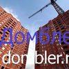15.12.2016. В Уфе очередной квартал застроят многоэтажками