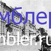 24.08.2016. После прокурорского вмешательства в Уфе отремонтирован памятник архитектуры