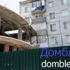 29.04.2016. ОНФ выявил две незаконные постройки в Уфе