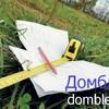 26.11.2015. Башкирское правительство утвердило результаты кадастровой оценки земель.