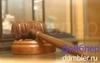 28.04.2014. Участок напротив ТЦ МЕГА будет выставлен на торги