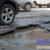 27.04.2016. В Ишимбае проведена проверка дорожных покрытий